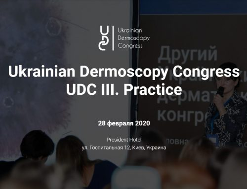 Third Ucranian Dermoscopy Congress, Kiev