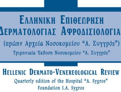 Nueva publicación. Hellenic Dermatovenereological Review